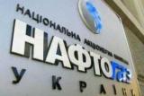 Нафтогаз і Київтеплоенерго підписали мирову