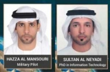 В Об'єднаних Арабських Еміратах вибрали перших астронавтів