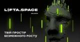 Трансформация началась: LIFTA.SPACE стартует после громкого transformACTION 2021 марафона