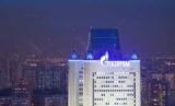 Газпром встановив новий рекорд експорту газу