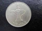 Арабські монети: опис, історія, цікаві факти