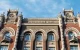 В Україні скорочується кількість відділень банків