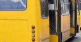 Транспортный коллапс: с улиц Киева уберут 170 маршруток