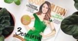 Смещение фокуса развития: почему уходят сотрудники журналов Cosmopolitan и Bazaar