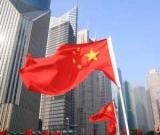 США проти визнання Китаю країною з ринковою економікою