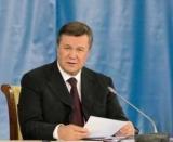 ГПУ прокоментувала сюжет Al Jazeera про ICU і гроші Януковича