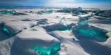 Арктичні льоди розкрили таємницю Римської імперії