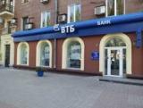 Нацбанк заявив про проблеми у ВТБ-Банку