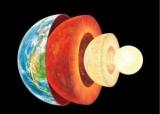 Фізики назвали будова Землі неможливим